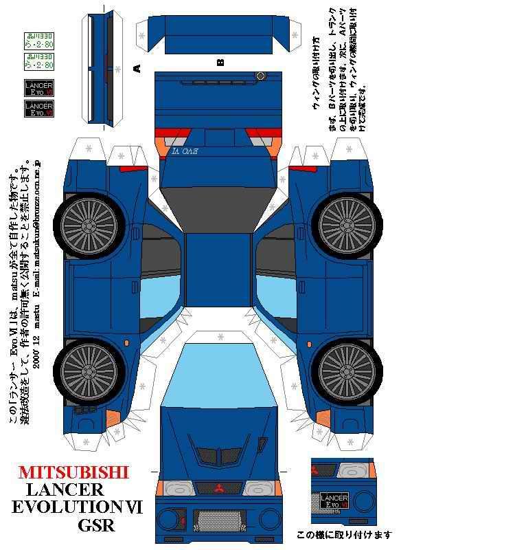 картона схема и инструкция
