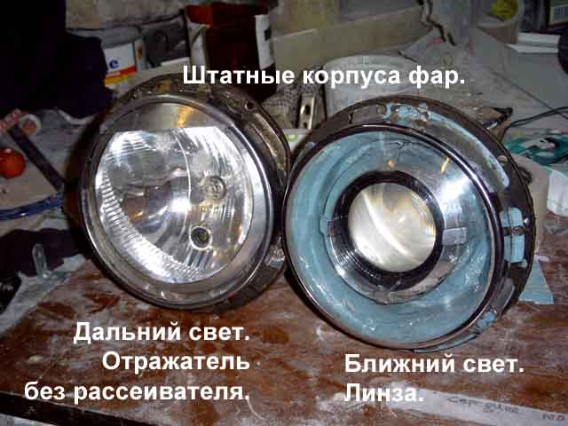 http://fiber-xl.narod.ru/optic/vaz2106/6_lamps.jpg